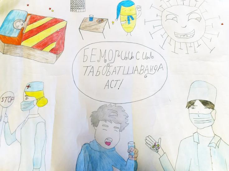 """""""La tuberculosis se puede curar"""". Dibujo hecho por S., de 16 años. Le gusta dibujar y leer, especialmente poesía. Se encuentra en tratamiento desde mayo de 2019."""