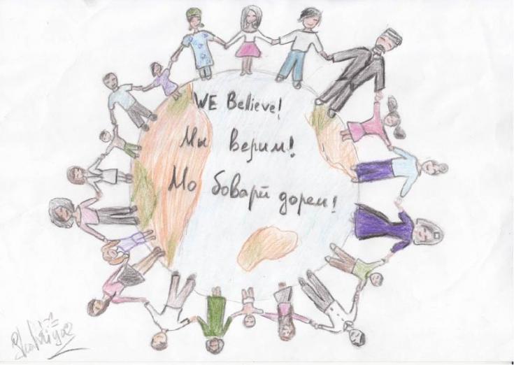 """""""¡Nosotros creemos!"""". Dibujo hecho por Sh., de 15 años. Le gusta dibujar y se encuentra en tratamiento desde enero de 2020."""