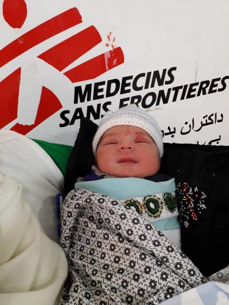 Primer nacimiento 2019 Afganistán