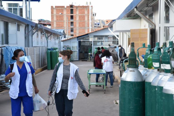 Intervención en Perú, hospital Antonio Lorena