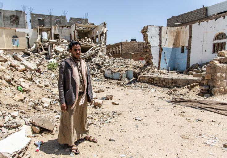 Ayman en Saada bombardeada.