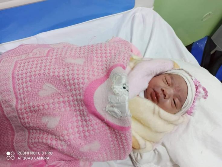 Primeros bebés 2020 (Irak)