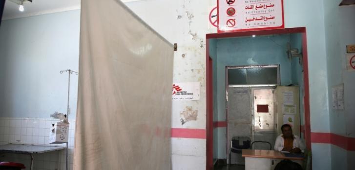 La sala de urgencias del Hospital General Al-Thawra, apoyado por Médicos Sin Fronteras en la ciudad de Taiz, en Yemen.