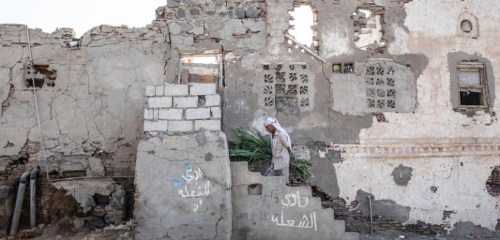 Crisis humanitaria en Yemen