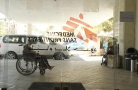 El renovado hospital especializado en cirugía reconstructiva para heridos de guerra de Médicos Sin Fronteras.
