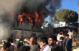 Incendio en el campo de refugiados de Moria, Grecia.